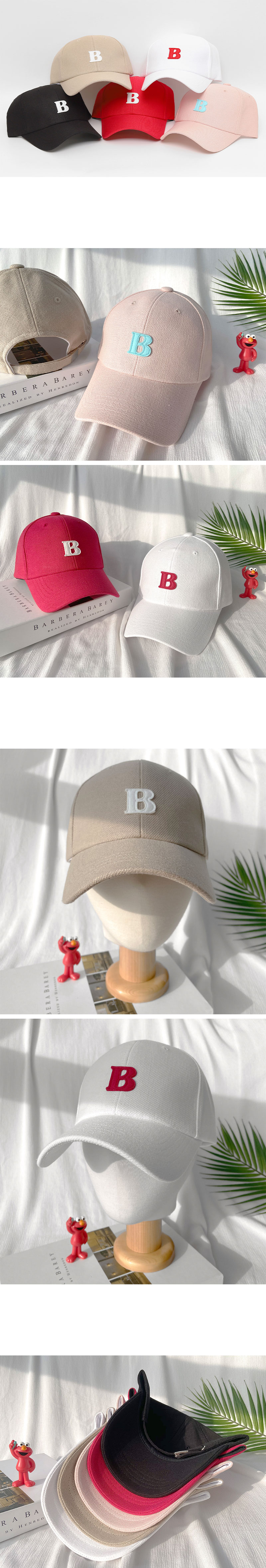 Simple B Baseball Cap-holiholic.com