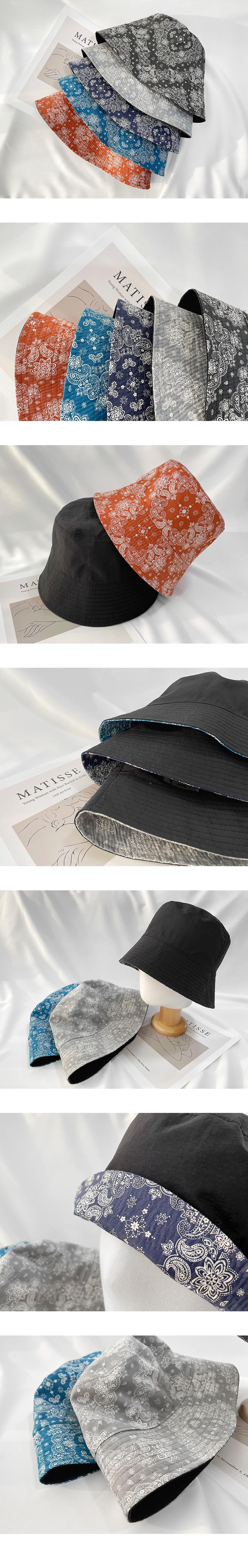 Reversible Paisley Bucket Hat-Holiholic